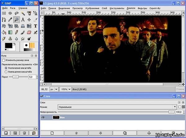 GIMP - Альтернативные графические редакторы